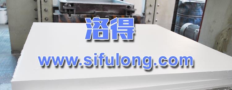 聚四氟乙烯模压板材